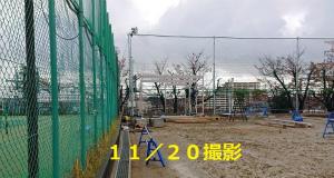 20201125-1.jpg