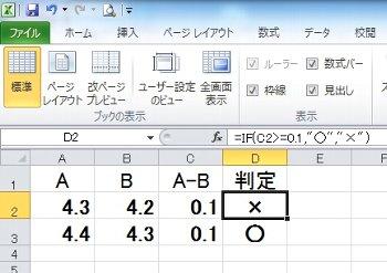 H24.08.10%E3%82%A8%E3%82%AF%E3%82%BB%E3%83%AB.jpg