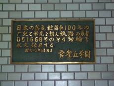 P1060654.jpg