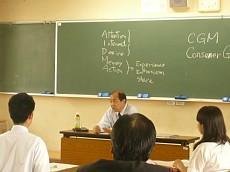 慶応連携講座1.jpg