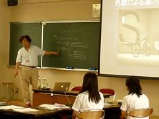 慶応連携講座2.jpg