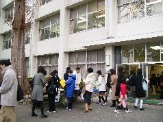 中学入試2007.1.20 003.jpg