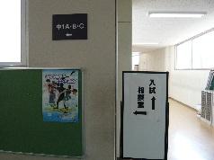 変換 ~ オープンスクール2007.8.5 015.jpg
