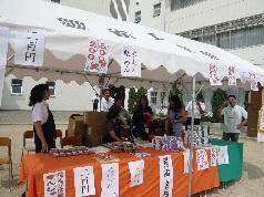 変換 ~ 文化祭第2日2007.9.2 046.jpg