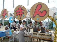 変換 ~ 文化祭第2日2007.9.2 047.jpg