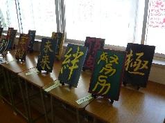 変換 ~ 文化祭第1日2007.9.1 026.jpg