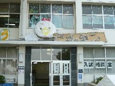変換 ~ 文化祭第1日2007.9.1 060.jpg
