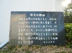 変換 ~ 校庭2007.9.4 008.jpg