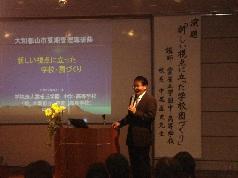 変換 ~ 校長撮影2007.8.1 189.jpg