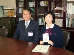 変換 ~ 留学生タラさん2006.12.16.jpg