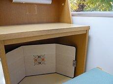 学習スペース暖房器具 001-1.jpg
