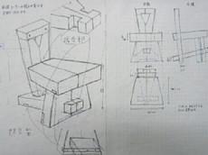 木製椅子デッサン 002-1.jpg