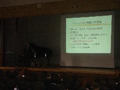 校長奈良高校講演2006.11.2 005.jpg