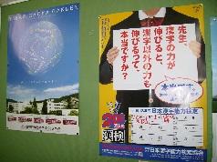 漢字検定2006.10.21 008.jpg