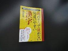 漢字01.jpg