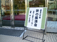 秋の講演会2006.11.16.jpg
