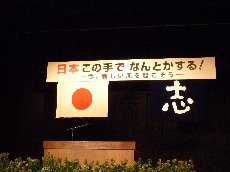 箱根会議01.jpg