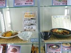 西谷野菜付食堂定食002-1.jpg