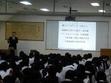 進学講演会.jpg