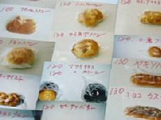 食堂のパン005-1.jpg