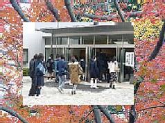 高校入試説明会(8)2007.12.1.jpg
