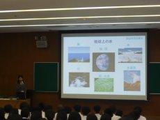 2008.6.25第2回環境講座 c.jpg