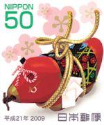 2009年賀切手.jpg