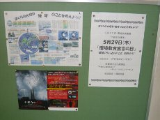 H20.5.27eigakai_01.jpg