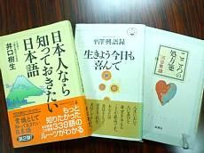 H21.11読書.jpg