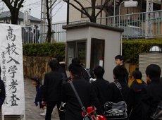 H21.2.10高校入試①.jpg