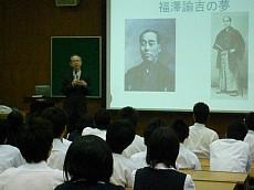 H21.5.30慶応高大連携講座1.jpg