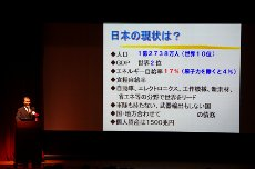 H22.4.8入学式_3.jpg
