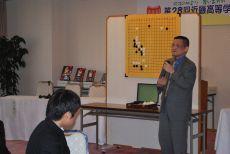 igoshougi20059.jpg