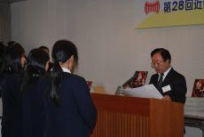 igoshougi20064.jpg
