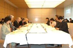 総合科学技術会議