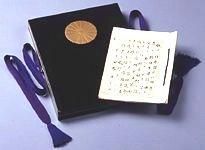 日本国憲法原典