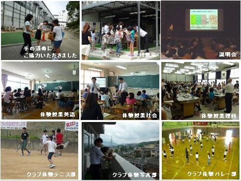 open school.JPG