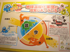 tusin016_kankyo1.jpg