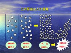 tusin020_kankyo4.jpg
