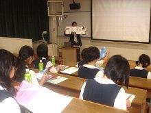 中学生訪問2.jpg