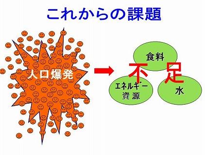 kankyou8.jpg