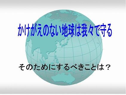 kankyou9.jpg