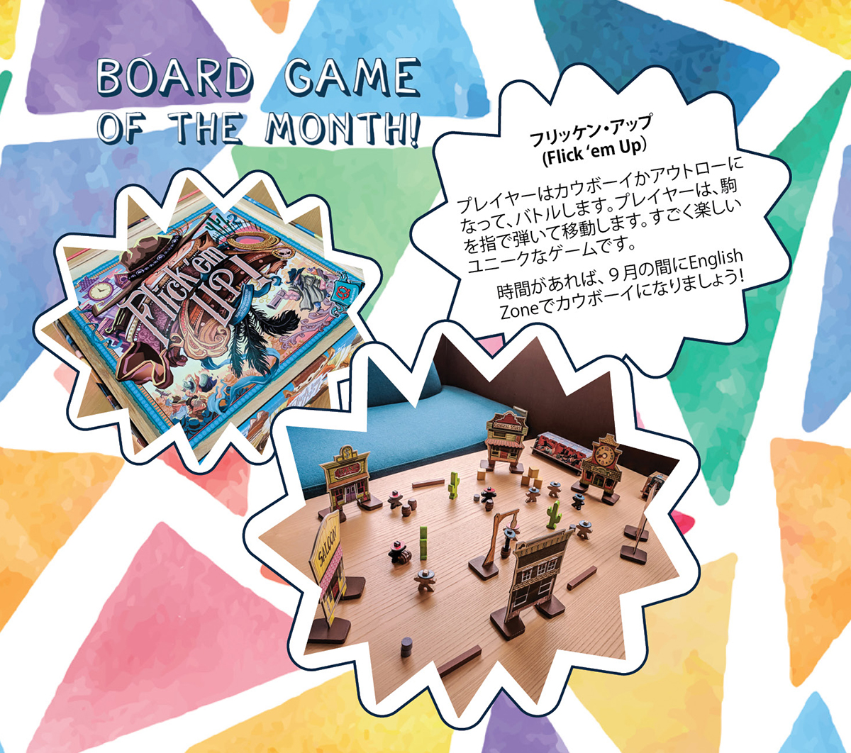 Board%20game%20of%20the%20month%20for%20blog.jpg