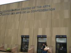 COnfederation Centre of the Arts.JPG
