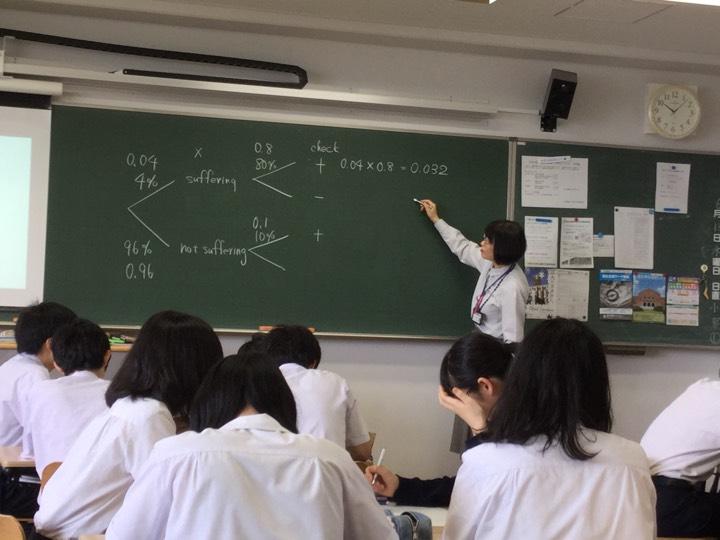Photo-takasago-550%2C630%2C463.221700.jpg