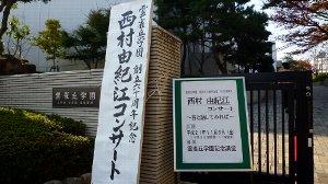 秋の講演会.JPG