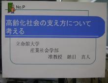 P5310227.jpg