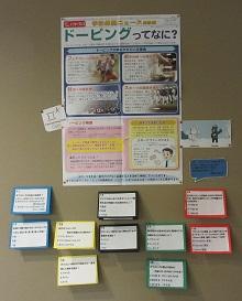 IMG_keiji5108.jpg