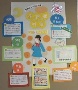 IMG_keiji5110.jpg
