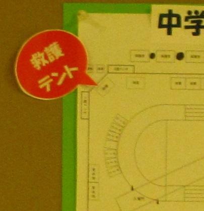 gogatukeijiIMG_5295.jpg